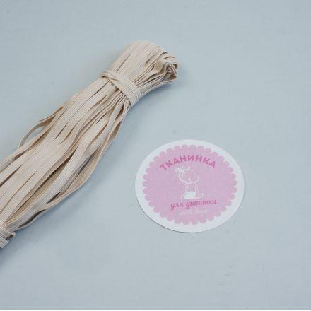 Резинка молочна (0,6 см)