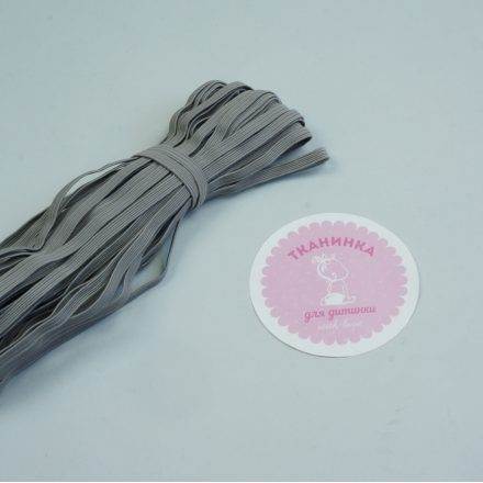 Резинка сіра (0,6 см)