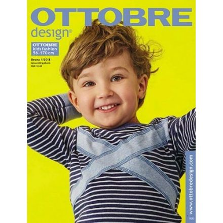 "Журнал ""OTTOBRE kids fashion"" весна 1/2018 (АНГЛ)"
