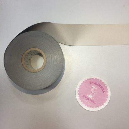 Стрічка світловідбиваюча сіра 5 см